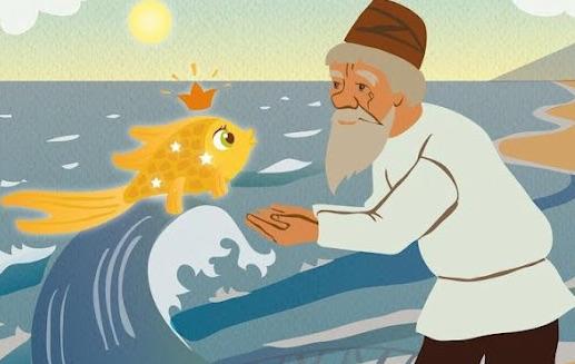 сказка о рыбаке ирыбке мультфильм