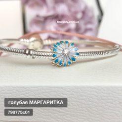 шарм голубая маргаритка 798775c01